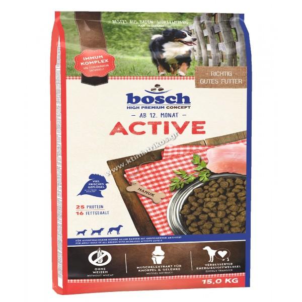 bosch 'Active', 15Κg