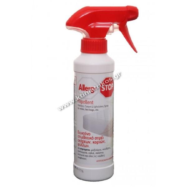 Απωθητικό spray 'Allerg-stop', 250ml