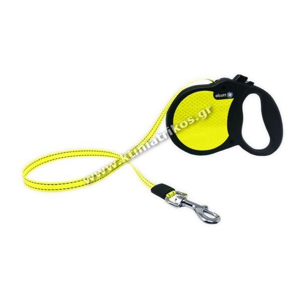 Οδηγός αυξομειώμενος 'alcott visibility', κίτρινο, L