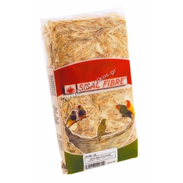 Υλικό φωλιάς από καρύδα-sisal-γιούτα-βαμβάκι, 50gr
