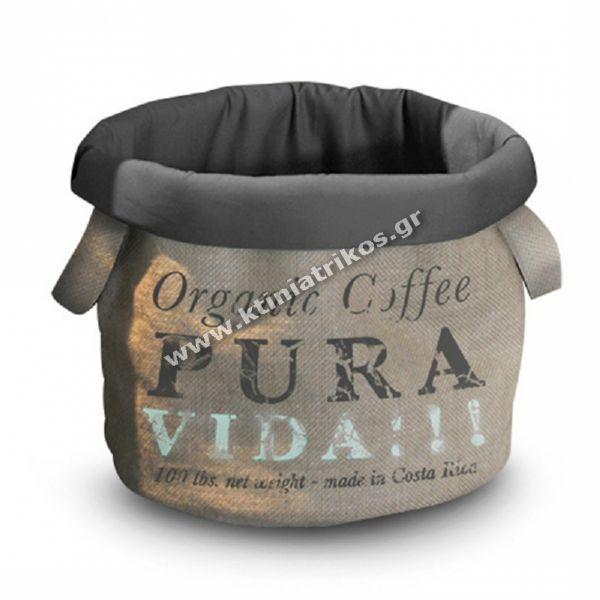 Κρεβάτι - Καλάθι D&D 'Coffee Bag'