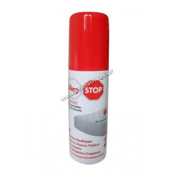 Απωθητικό spray 'Allerg-stop', 100ml