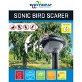 Απωθητική ηχητική συσκευή πτηνών, εξωτερικού χώρου