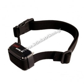Spare collar for electronic fence